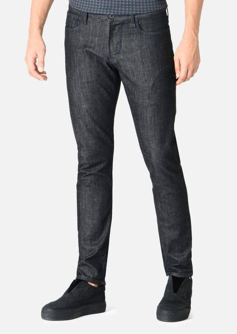 ec14e40229d ... Saint Valery en Caux. Retour · Magasin pour acheter des jeans Armani  Jeans secteur Yvetot ...